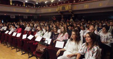 2.0 Elevi premiaţi la Gala Limbii şi Literaturii Române