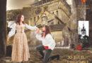 Programul complet al Festivalului Medieval de la Sighișoara